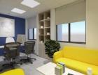 会议室,培训室短租,精装修高档写字楼内