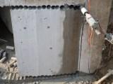 专业墙体切割开洞 开门洞加固 楼板切割拆除 水钻取芯开洞