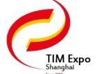 2018上海保温防水及外墙装饰展