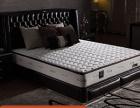 广州冰丝床垫加盟代理,健康睡眠生活的开始,服务好