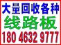 厦门哪里回收旧空调-回收电话:18046329777