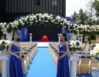 武汉92婚庆公司 婚礼主持人 婚礼策划主持人 跟拍摄影师