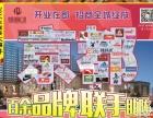 邯郸大事件---磁县京都•国际广场招商火热进行中…