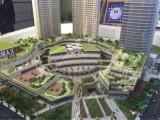 上海嘉定綠地卡米公社售樓處地址