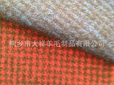 羊毛棉针织提花面料  羊毛棉针织提花千鸟格 斜纹面料