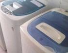 本店长期大量《低价出售9成新》各种原装品牌全自动洗