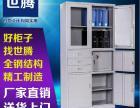 宁波慈溪市文件柜批发 钢制文件柜 新型资料柜 档案柜供应商