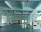 道滘新推出南丫厂房700平方米带装修、一楼招租