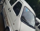 长安长安之星2006款 1.0L 手动(国Ⅲ)-几千块钱面包车便