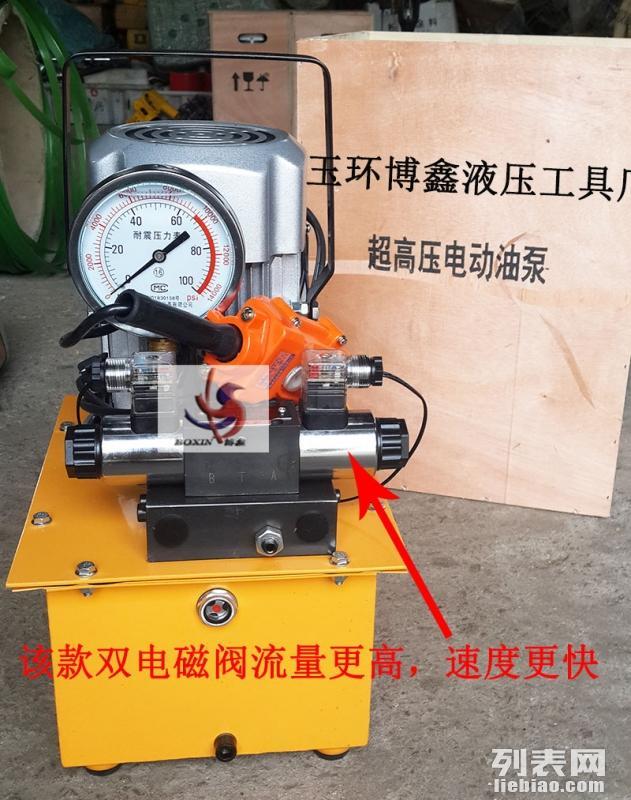 液压电动泵 电动液压泵 超高压电动泵 超高压油泵厂家直销