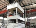 专业生产五梁拉伸压力机 630吨多功能压力机 电动车配件拉伸压力
