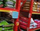 旺角宠物——犬猫整袋粮/散称粮/笼具/猫砂免费配送