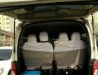 九龙九龙商务车 2010款 2.4 手动 豪华型 白