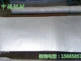 重庆彩色花纹铝板多少钱一平