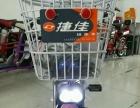 锂电池电动车,电动车,电动自行车,支持分期付款