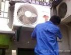 嘉定专业空调移机加氟