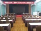 北京白色伊姆斯桌椅租赁 出租白色沙发条 沙发凳