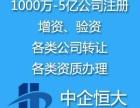 北京3000万房地产开发公司注册