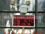在线工地扬尘监测系统 扬尘在线监测系统
