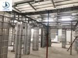 湖南鋁模板租賃-長沙鋁合金模板廠家-云帆鋁模來圖定制