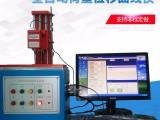 硅胶按键荷重行程曲线试验机