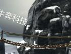 黄冈vr极限穿越设备雪山吊桥租赁出租出售