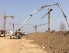 混泥土泵车租赁26米到56米
