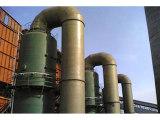 兰州脱硫塔厂家推荐,刚察脱硫塔