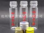 沧州华卓介绍25ml螺口透明口服液瓶的技术参数