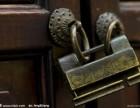 庐阳区橡树湾升级开锁换锁