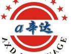 温州阿辛达日语坚持学!!