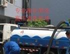 专业管道疏通、下水道疏通、马桶疏通、高压清洗、抽粪