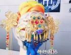 淄博哪里有学习新娘跟妆速成班的好学校 具体在什么位置?