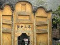 重庆、长江三峡、宜昌双卧五日游
