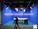 虚拟电视台项目工程高清虚拟演播厅直播