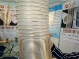 德州丰运PU高伸缩软管镀铜钢丝吸尘管木屑抽尘管