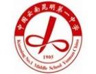 昆一中老协高考补习学校2019届补习班招生计划