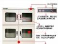 广东电子防潮箱厂家直销仪器设备专用防潮箱