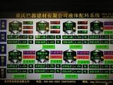 贵州贵阳移动配料秤,全自动称重配料系统,