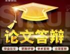 北京8年设计团队专业PPT设计制作美化个人竞聘答辩商业企划书