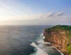 合肥到巴厘岛旅游 巴厘岛私人定制、梦幻6日游 住:5星级酒店