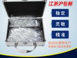 六/八十合一甲醛检测仪试管高精度甲醛试剂
