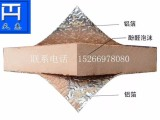 单彩酚醛风管板材