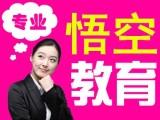 赤峰办公软件Word Excel ppt幻灯片零基础培训