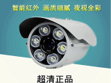 高清监控摄像机 白光灯夜视全彩 监控摄像头 1080线监控探头包