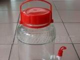 供应玻璃塑料盖带龙头酒罐(图)