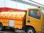 西藏随喜家政服务中心 专业提供大小搬家服务