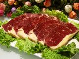 冷冻肉类澳洲进口牛肉 加工肉类牛西冷约25kg/箱批发