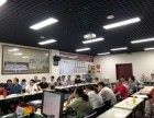 北京11月举办李松芝腹针治疗疑难病培训班