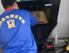湛江市家电清洗新模式服务中心油烟机空调清洗收费价格